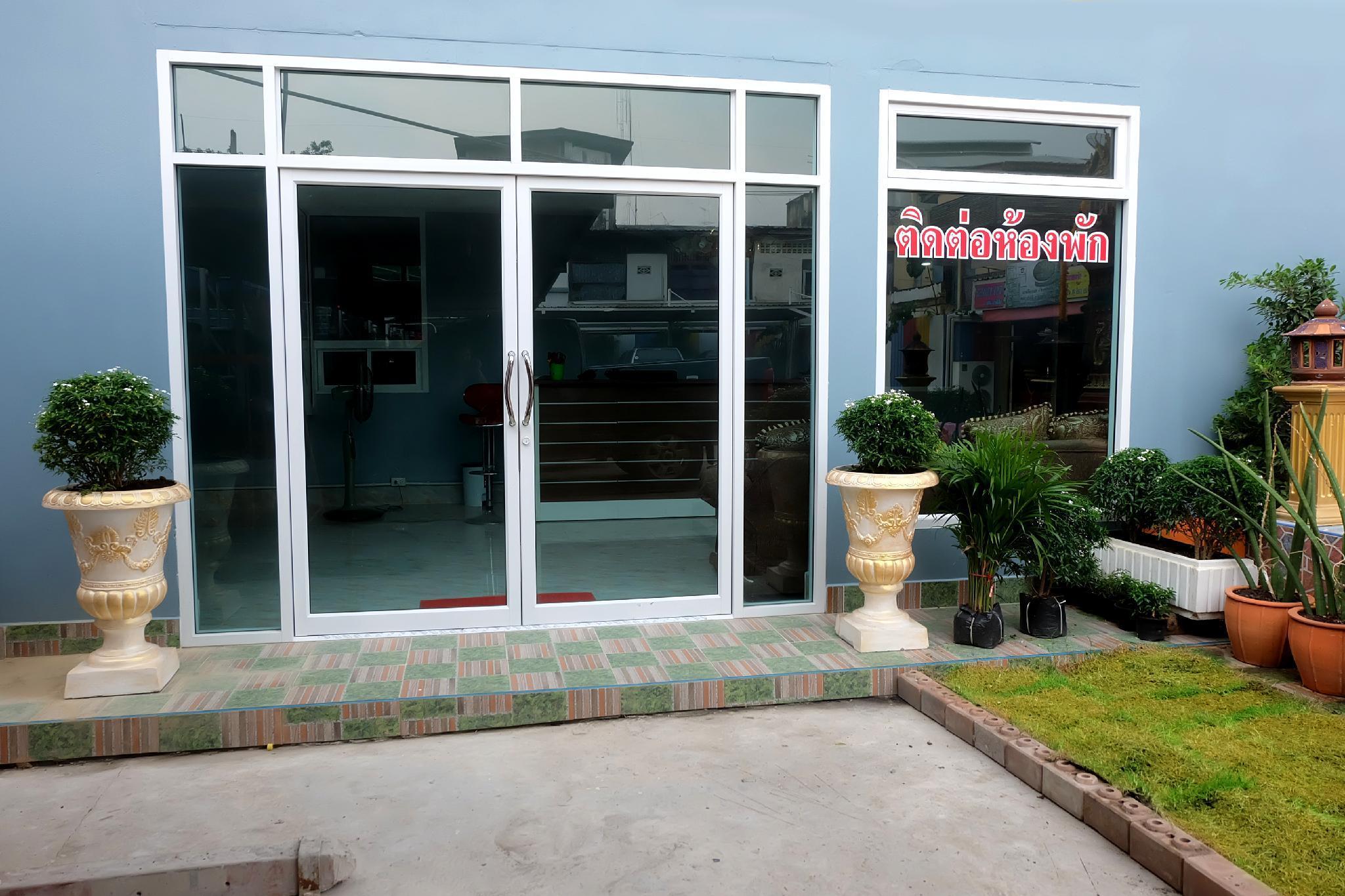 Banpong center place, Ban Pong