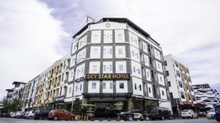 Sky Star Hotel @ KLIA/KLIA2