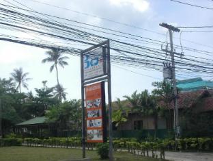 Bed & Breakfast Service Guesthouse - Koh Samui