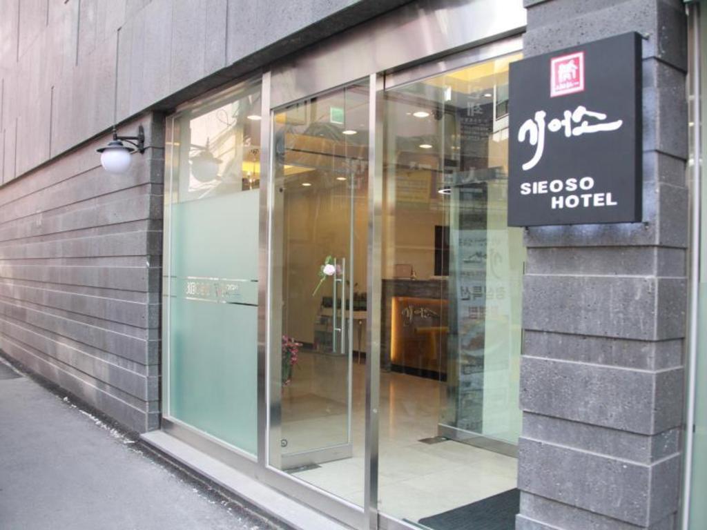 シオソ ホテル ソウル