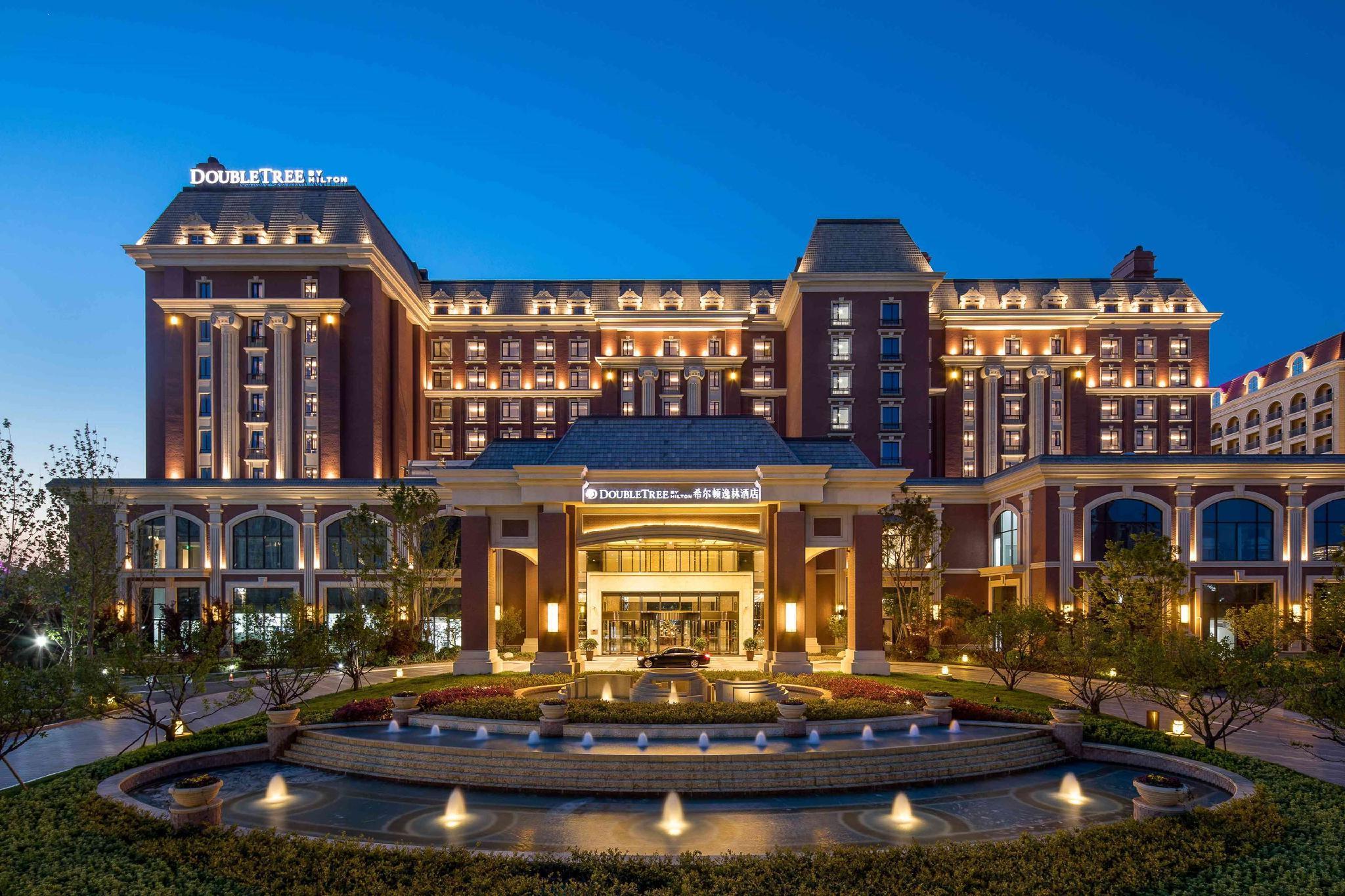 DoubleTree by Hilton Qingdao Oriental Movie Metropolis,