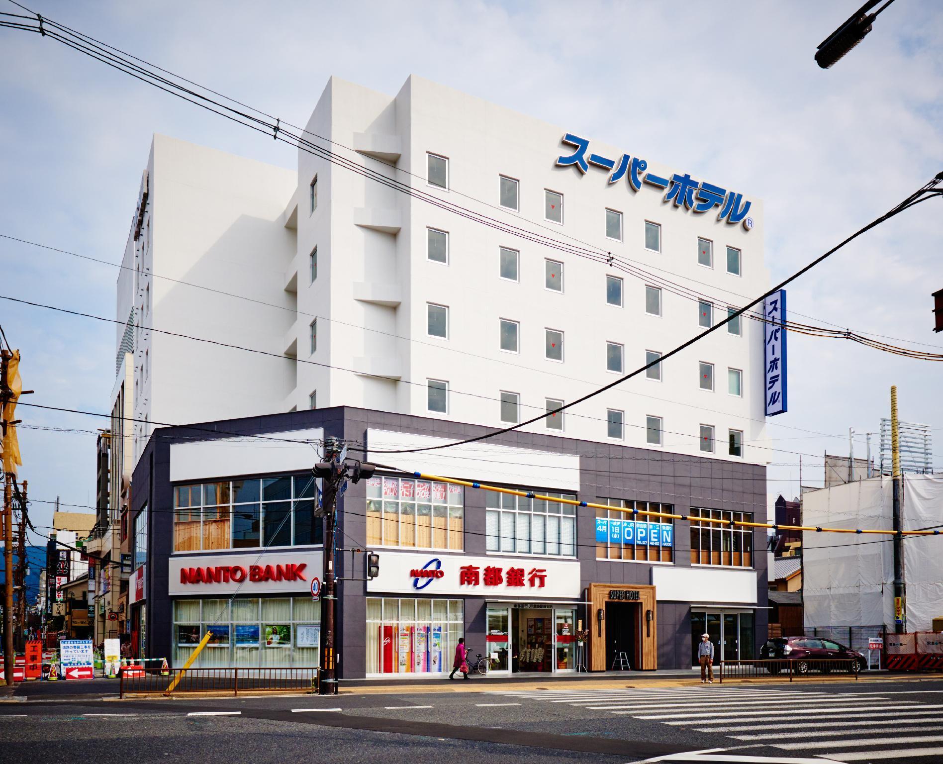 Super Hotel JR Nara-Ekimae-Sanjodori, Nara