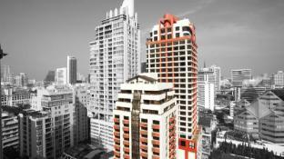 Bandara Suites Silom