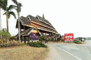 OYO 720 Royal Ping Garden & Resort