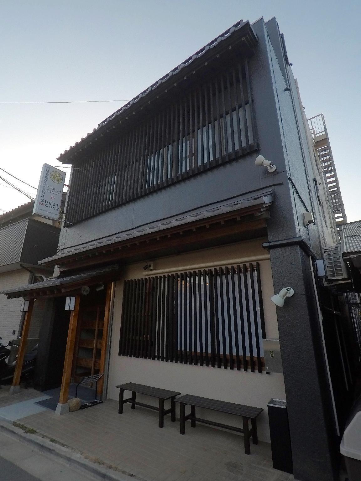 Narita Sando Guesthouse, Narita