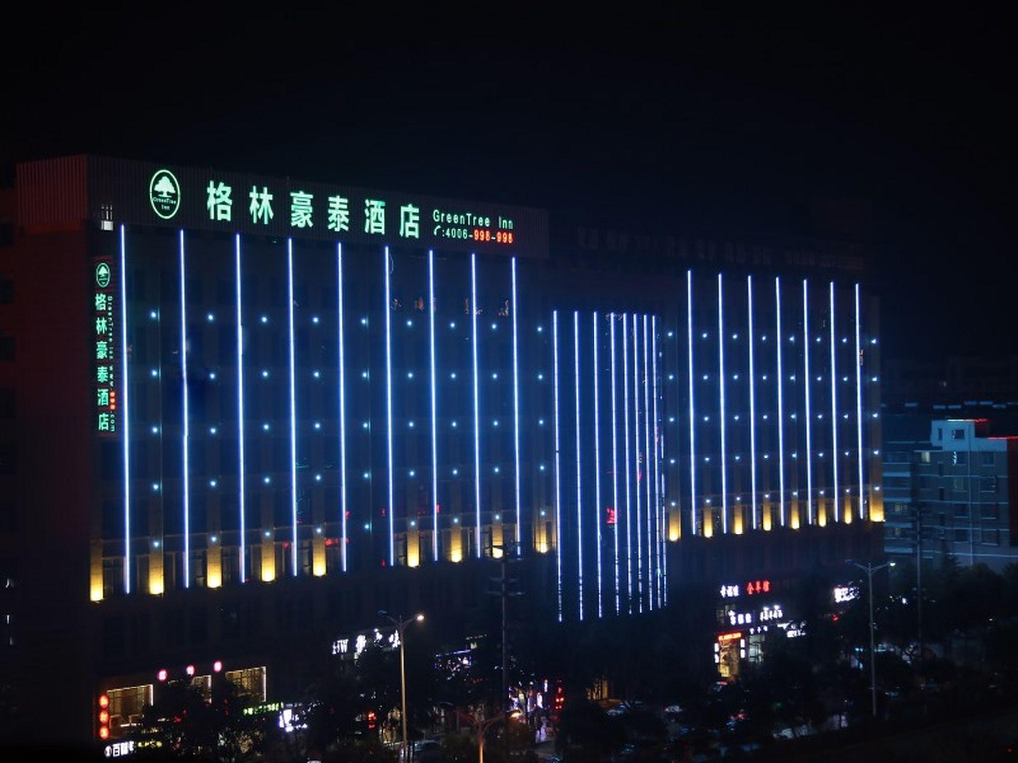 GreenTree Inn Suzhou Yongqiao District Jinhai Avenue Branch, Suzhou