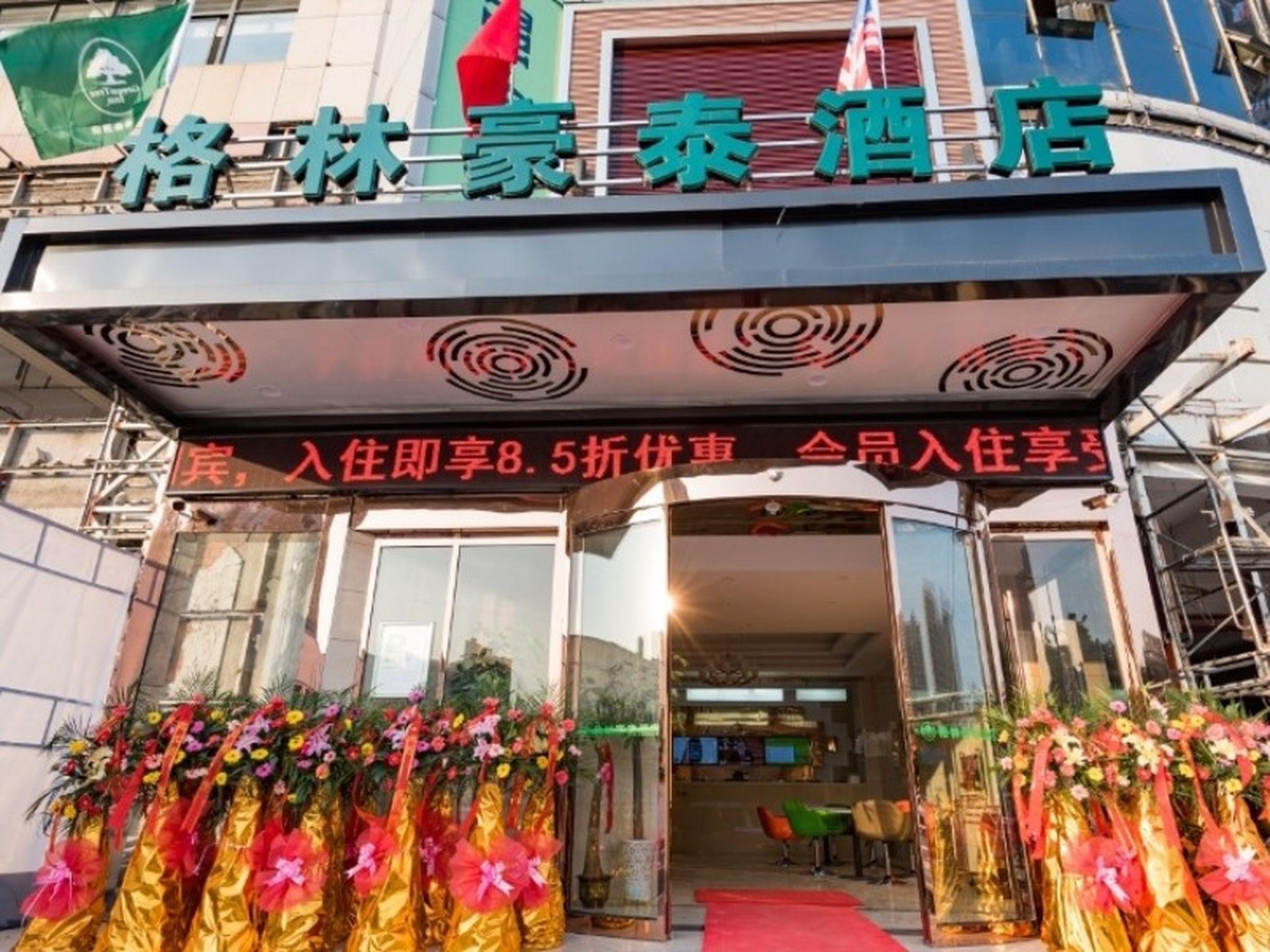 GreenTree Inn Maanshan High Speed Railway East Station Oushang Supermarket Business Hotel, Ma'anshan