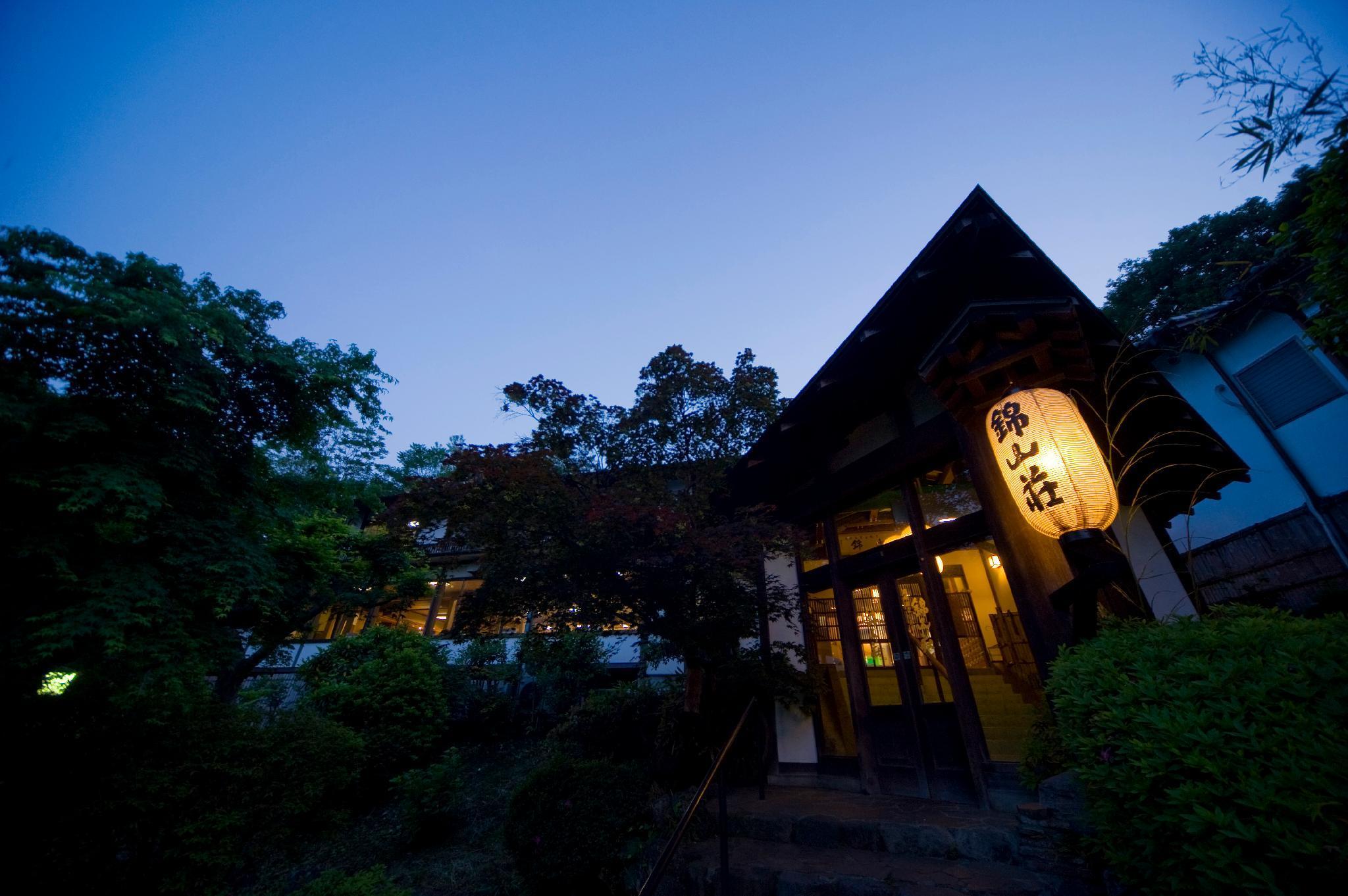 Takasaki Kannonyama Onsen Kinzanso, Takasaki