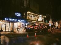 U Home Hostel