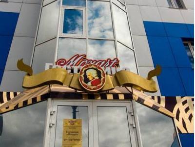 Mozart Hotel, Khabarovskiy rayon