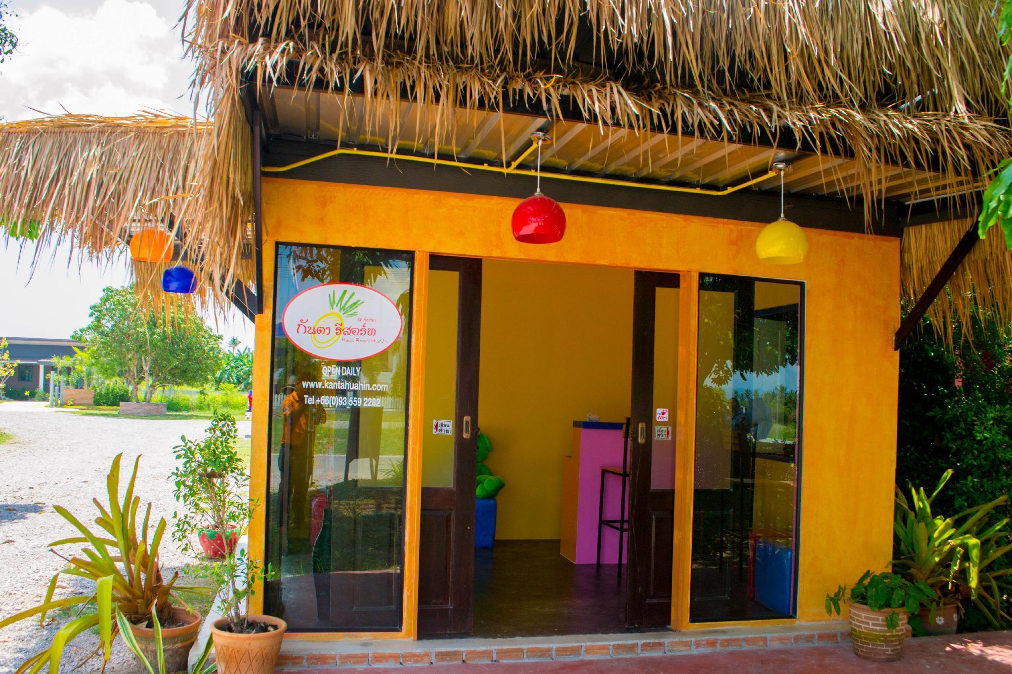 Kanta Resort HuaHin, Hua Hin