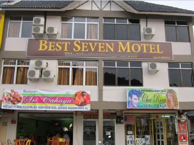 佳七汽車旅館