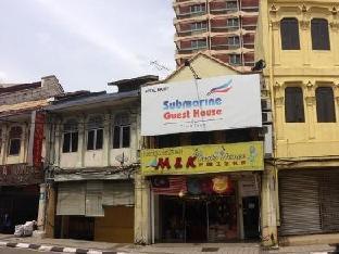Submarine Guest House - China Town, Kuala Lumpur