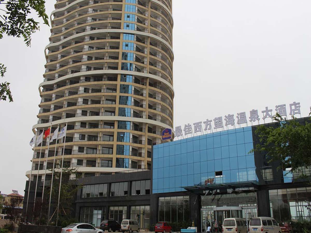 Seaview Grand Hotel, Yantai
