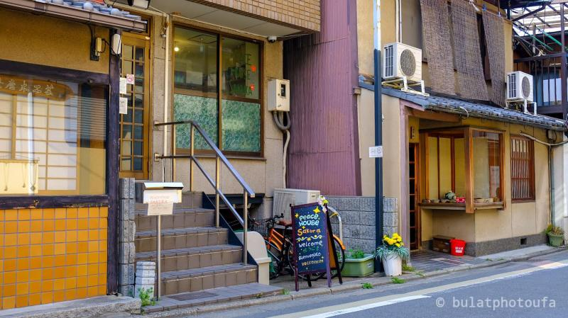 櫻花和平之家青年旅館