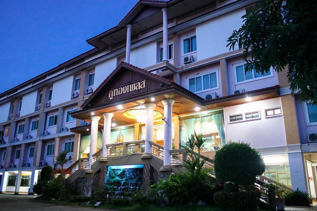 Phuthong Place, Muang Phayao