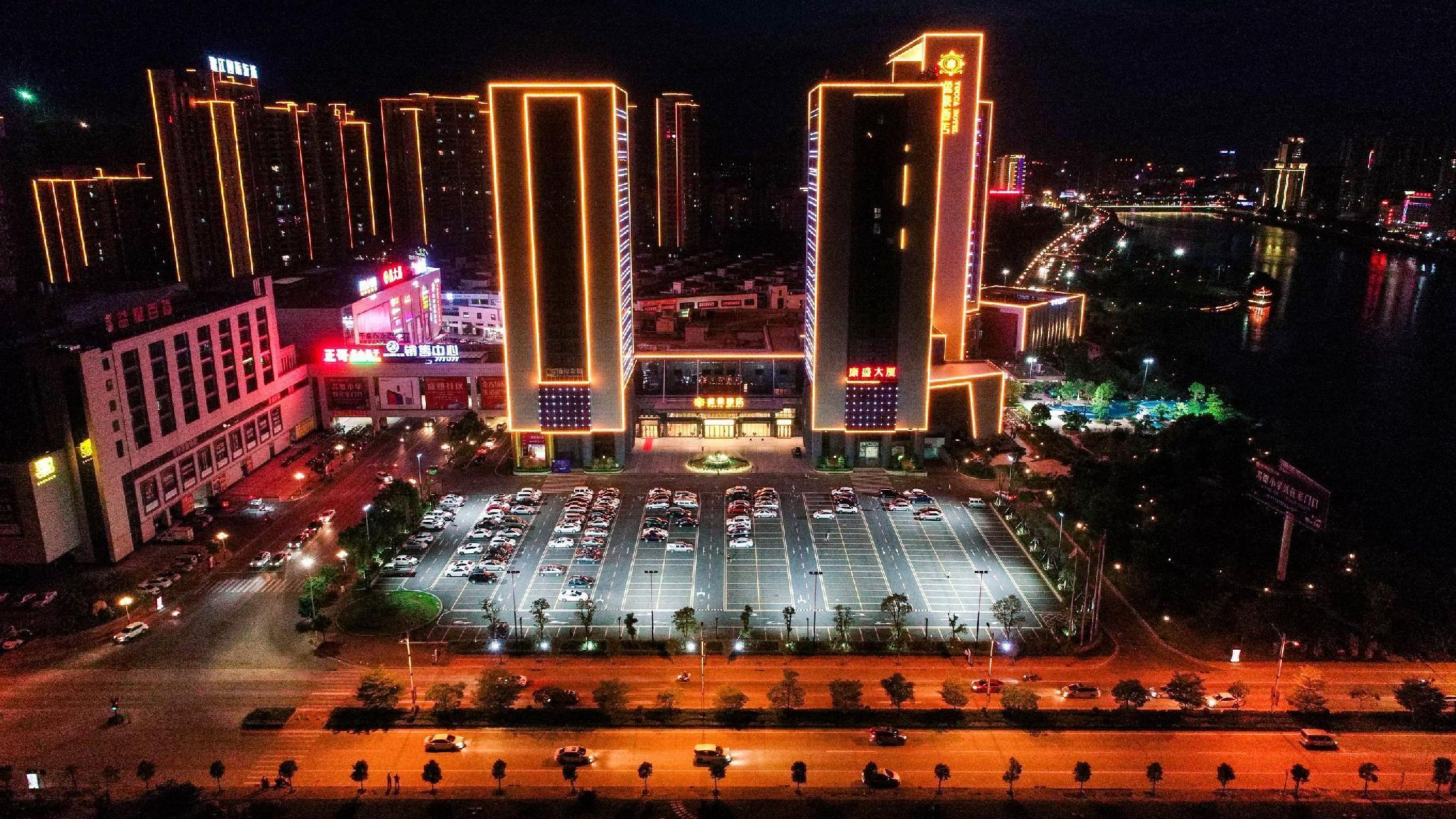 Enping Yucca Hotel, Jiangmen