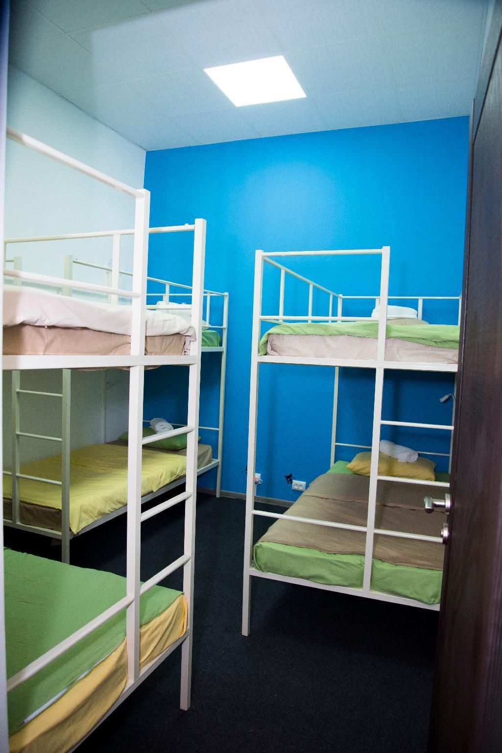 KaTun Hostel,