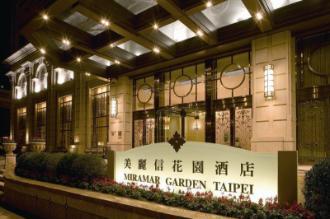 Miramar Garden Hotel