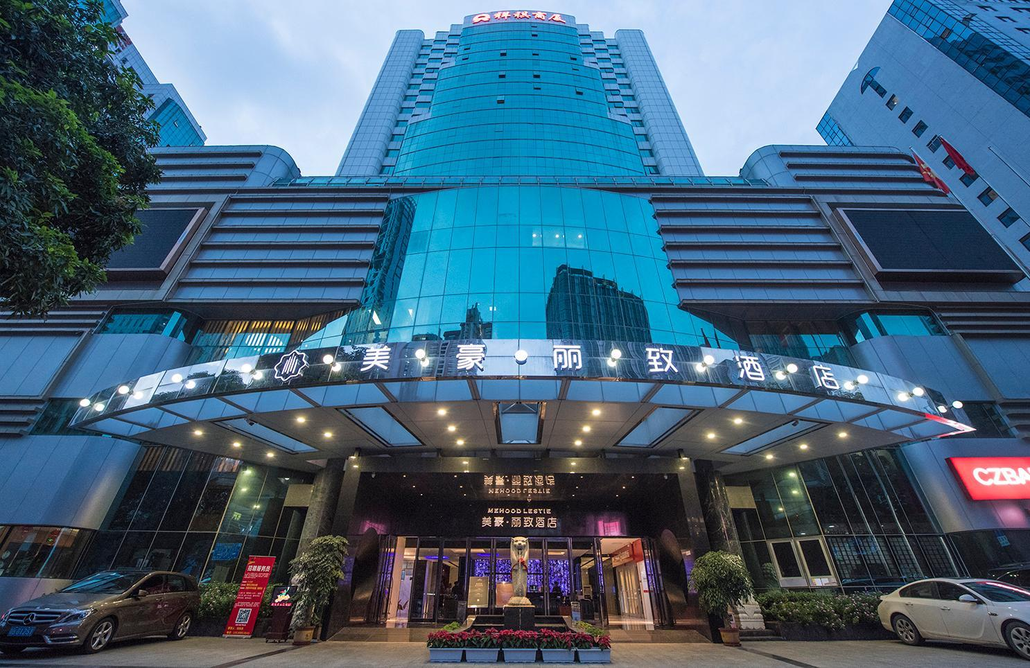 Mehood Lestie Hotel Shenzhen Dongmen Pedestrain Street Metro Station, Shenzhen