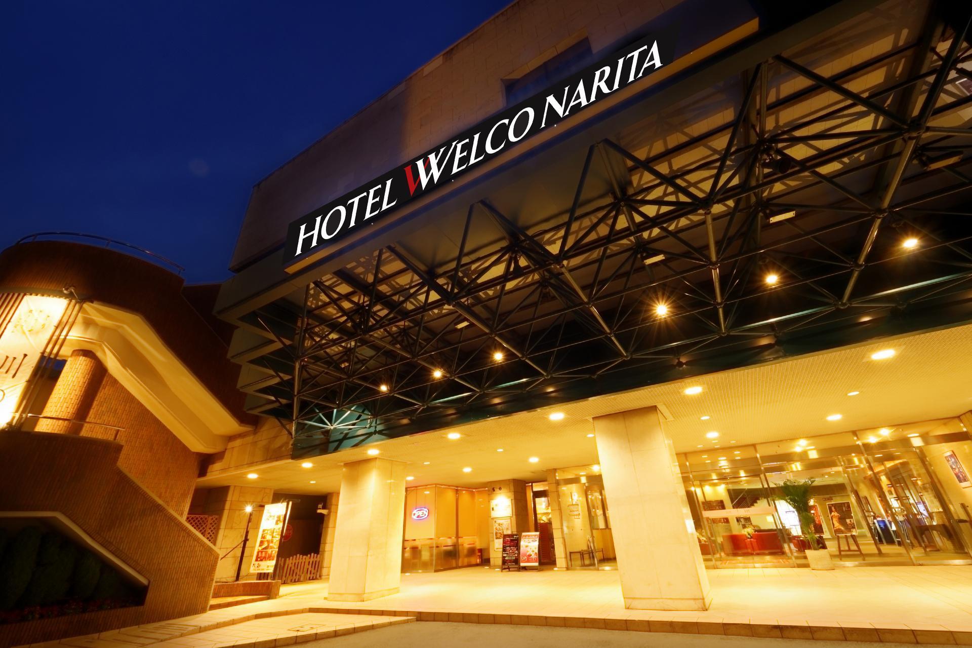 Hotel Welco Narita ( Formerly Mercure Hotel Narita ), Narita