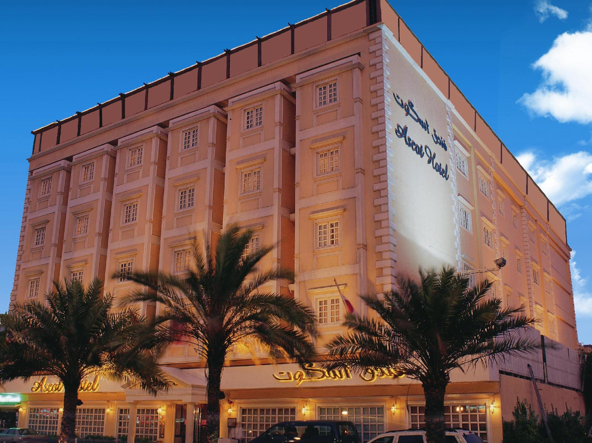 Best price on ascot hotel in dubai reviews for Dubai world famous hotel