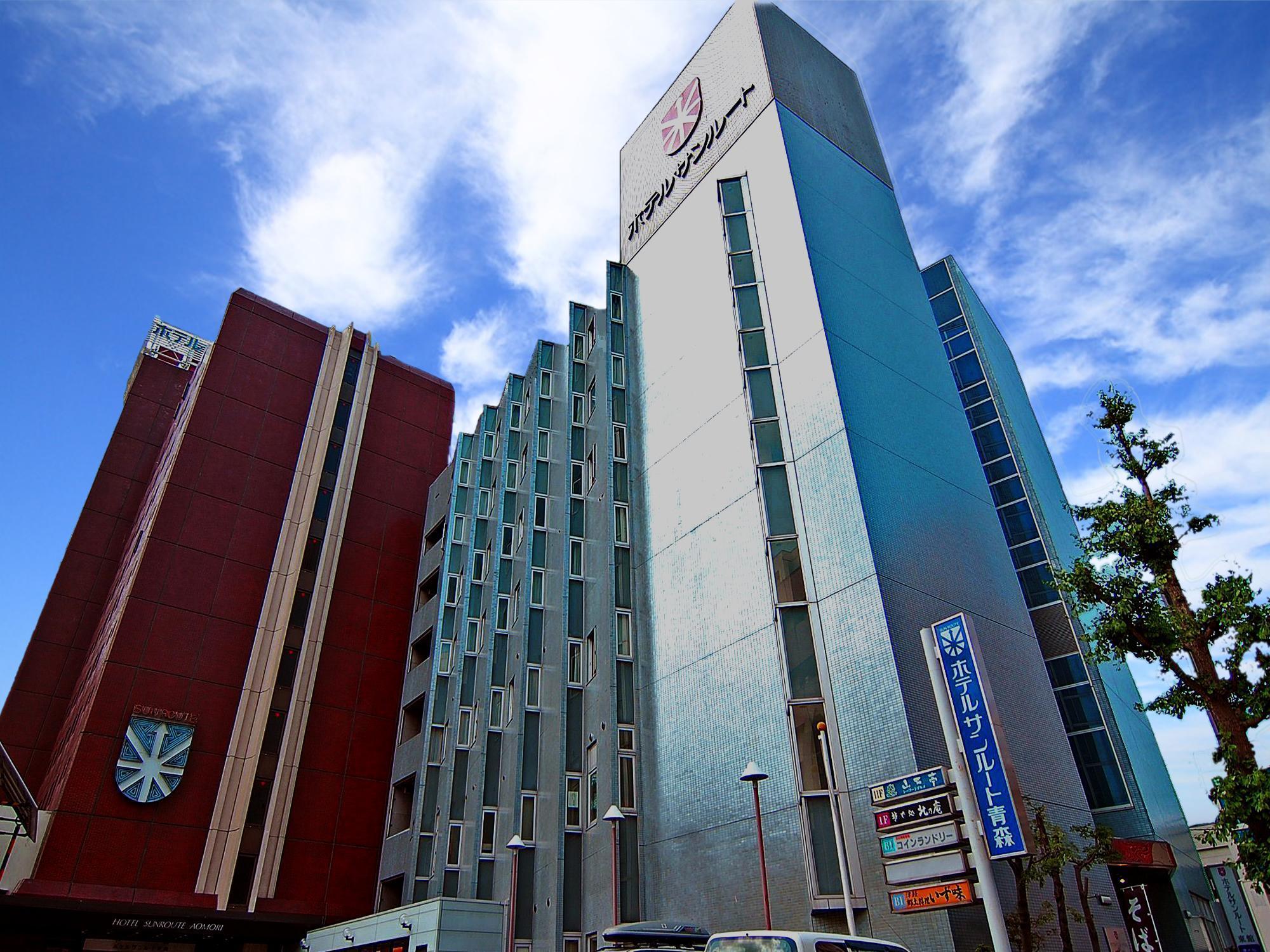 Sunroute Aomori Hotel 青森太阳道酒店