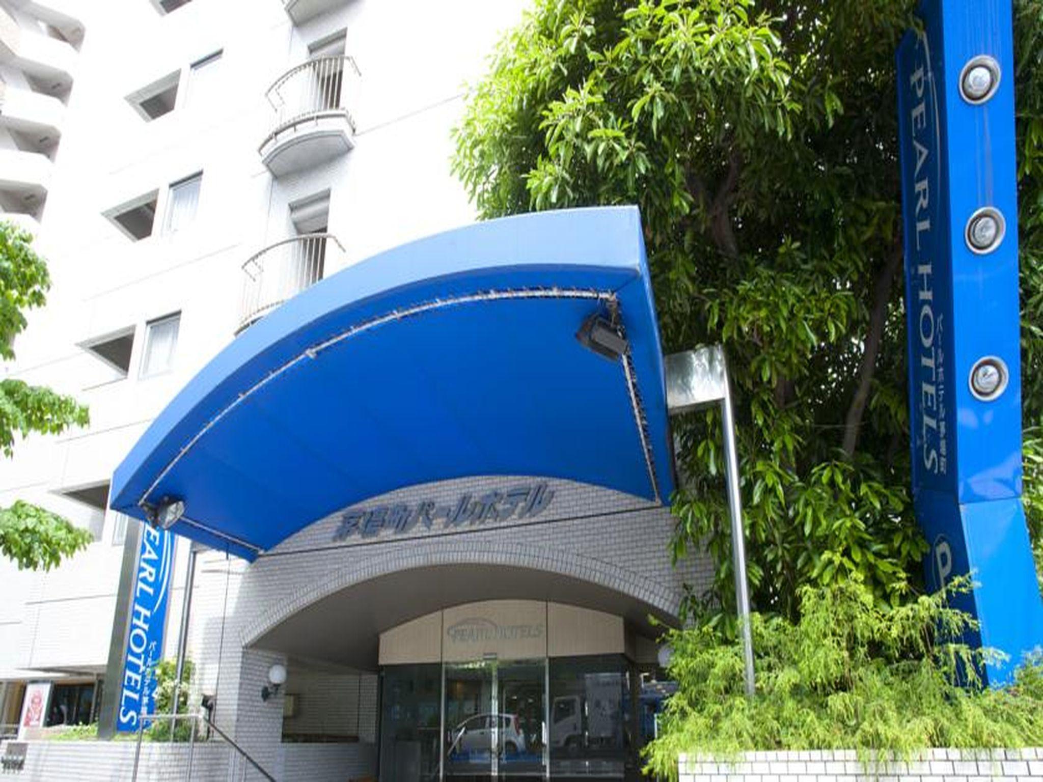 Pearl Hotel Kayabacho, Chūō