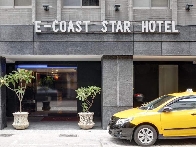 E-coast Star Hotel 东岸之星精品旅馆