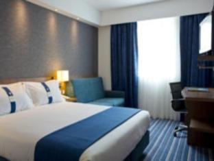 Holiday Inn Express Lisbon, Av. Liberdade, Lisboa