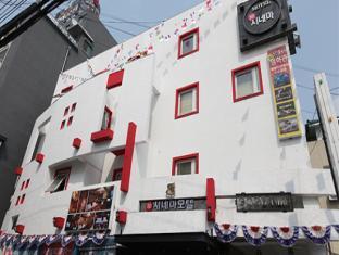 Goodstay 3D Cinema Motel, Chuncheon