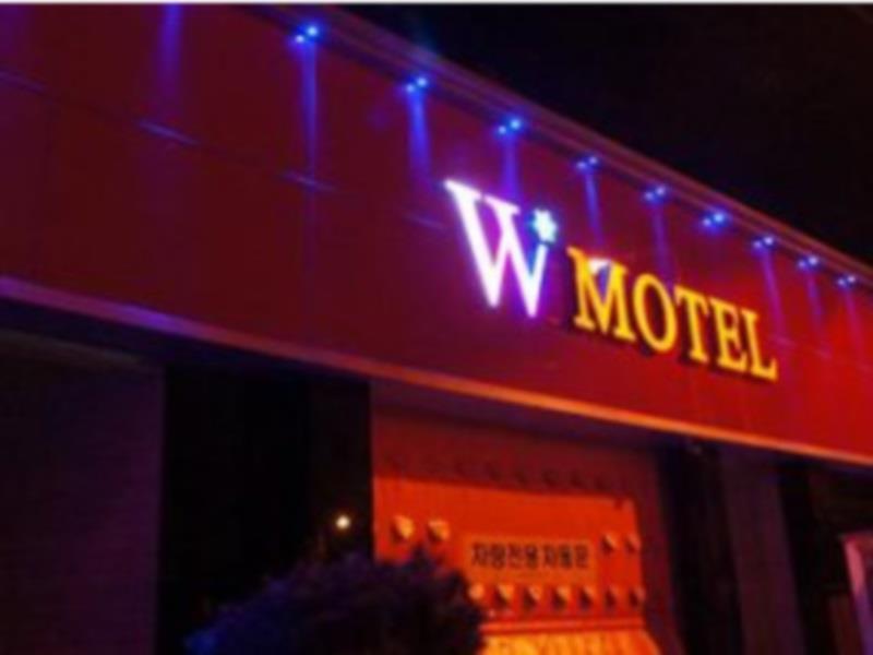 W Motel Changwon, Changwon
