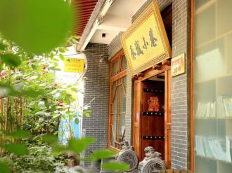 Xian Alley Youth Hostel (Pet-friendly)