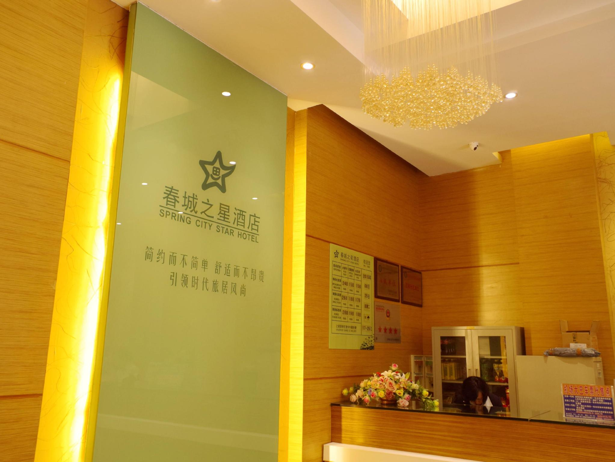 Spring City Star Hotel Jifeng Branch, Kunming
