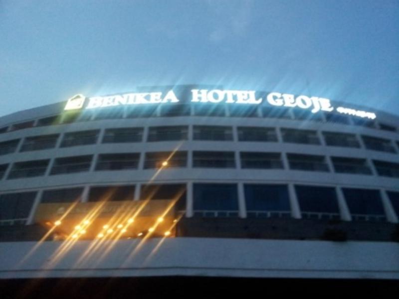 Benikea Hotel Geoje, Geoje