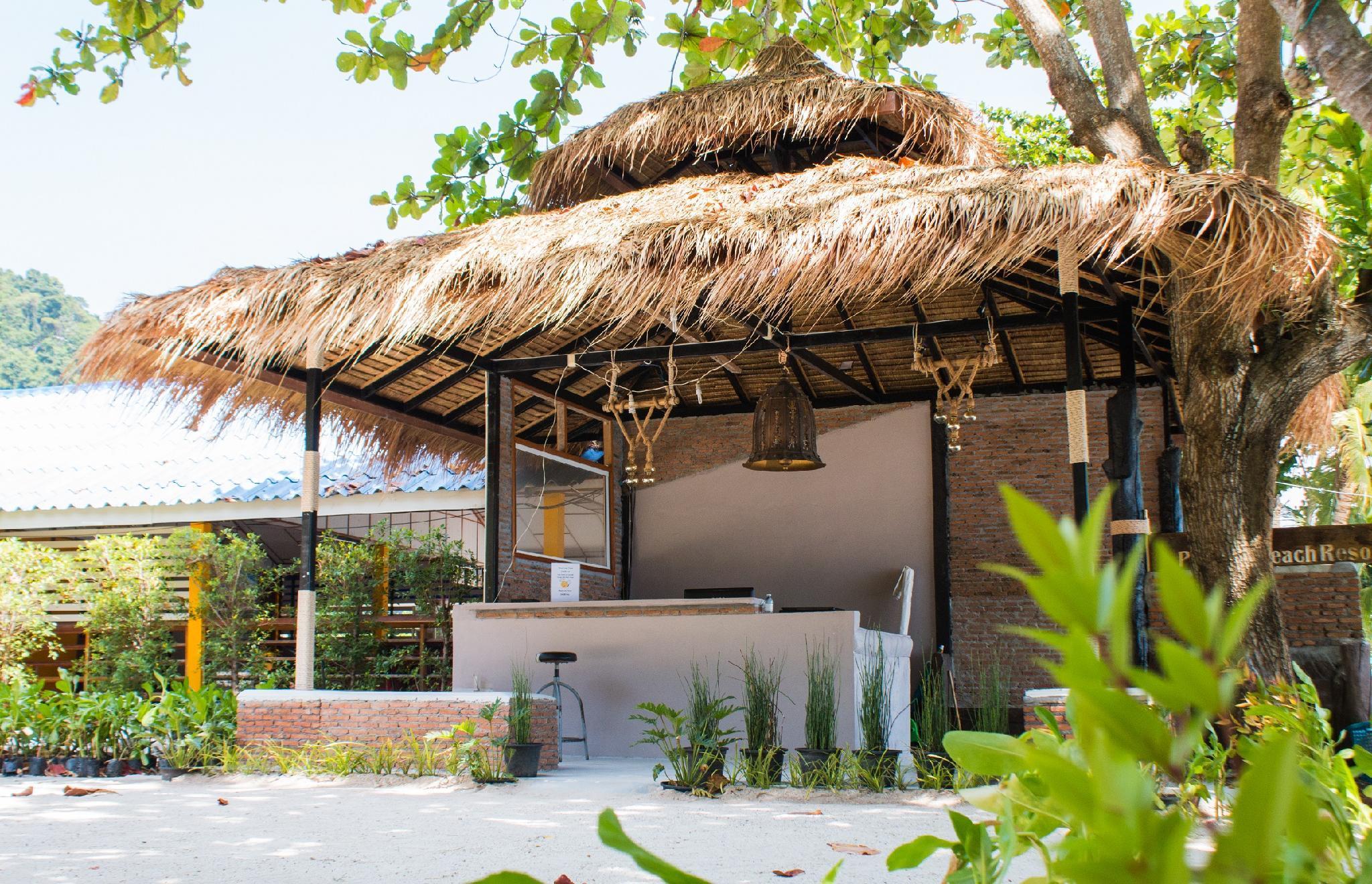 PP Nice Beach Resort, Muang Krabi