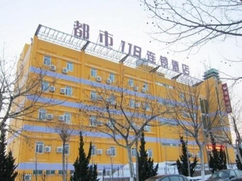 Dushi 118 Hotel Yantai University, Yantai
