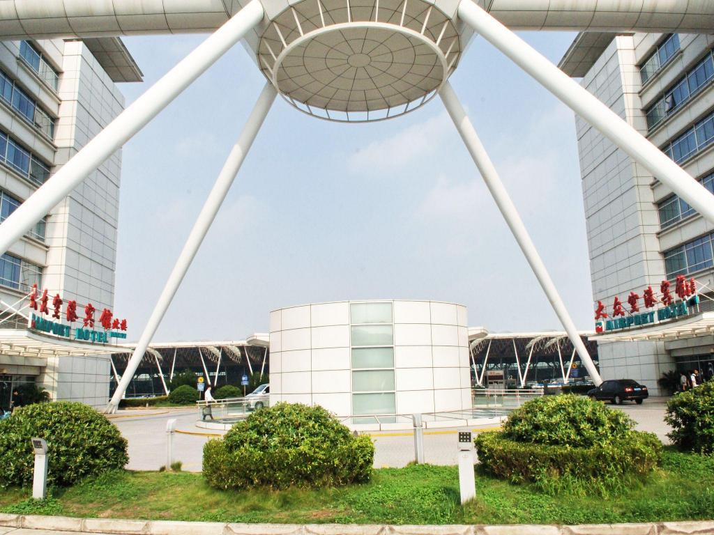 上海浦东国际机场最佳转机过夜酒店-上海大众空港宾馆(Da Zhong Airport Hotel) 国内旅游 第1张
