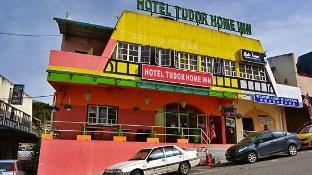 Hotel Tudor Home Inn