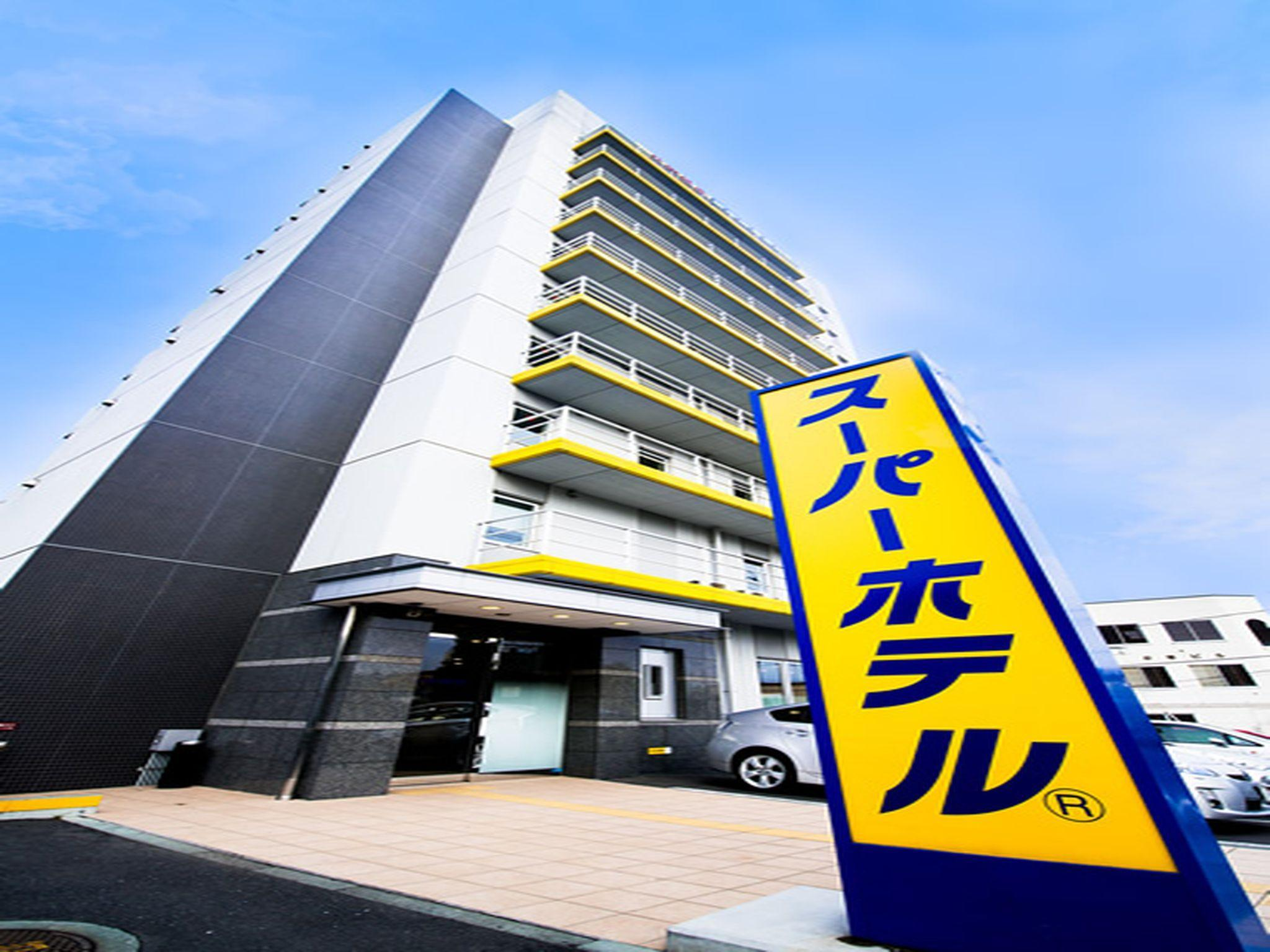 Super Hotel Hachinohe natural Hot Springs, Hachinohe