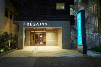 Sotetsu Fresa Inn Osaka-Shinsaibashi
