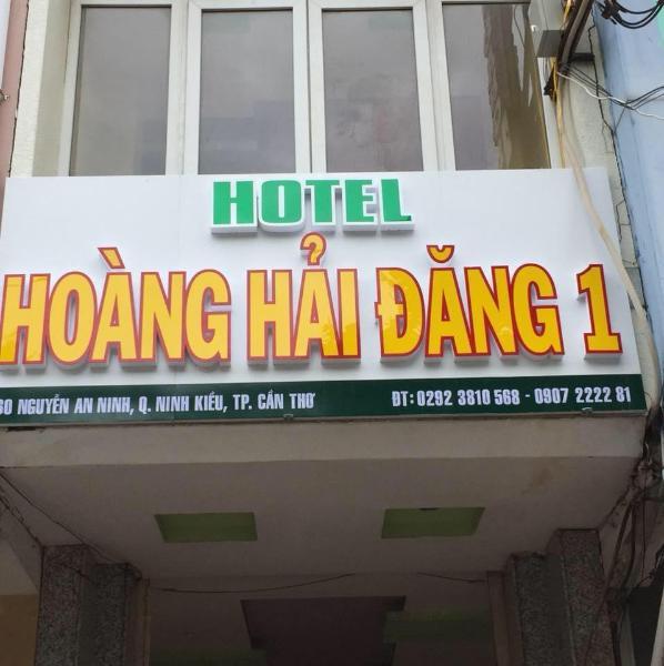 Khách sạn Hoàng Hải Đăng 1