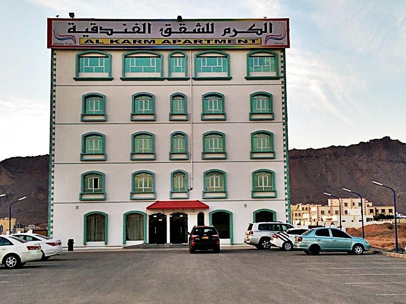 Al Karam Hotel Apartments, Nizwa