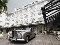 5 star hotels in Penang Georgetown
