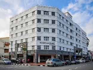 アルメニアン ストリート ヘリテージ ホテル