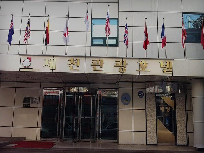 Jecheon Tourist Hotel, Jecheon