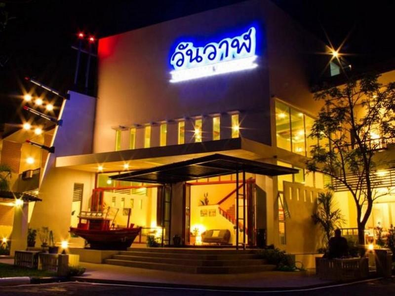 One Wan Resort, Muang Prachuap Khiri Khan