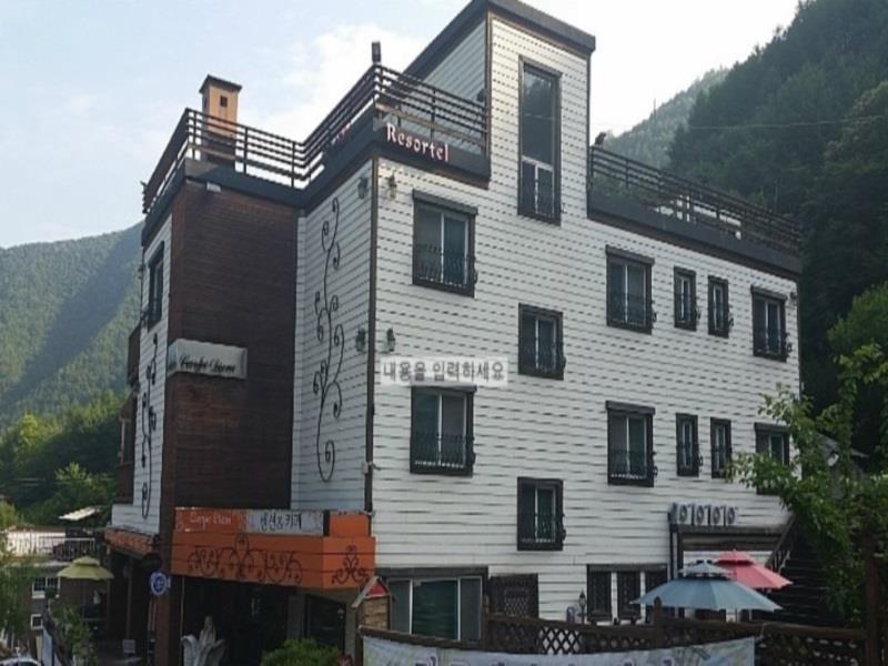 Goodstay At Sobaeksan Pension, Danyang