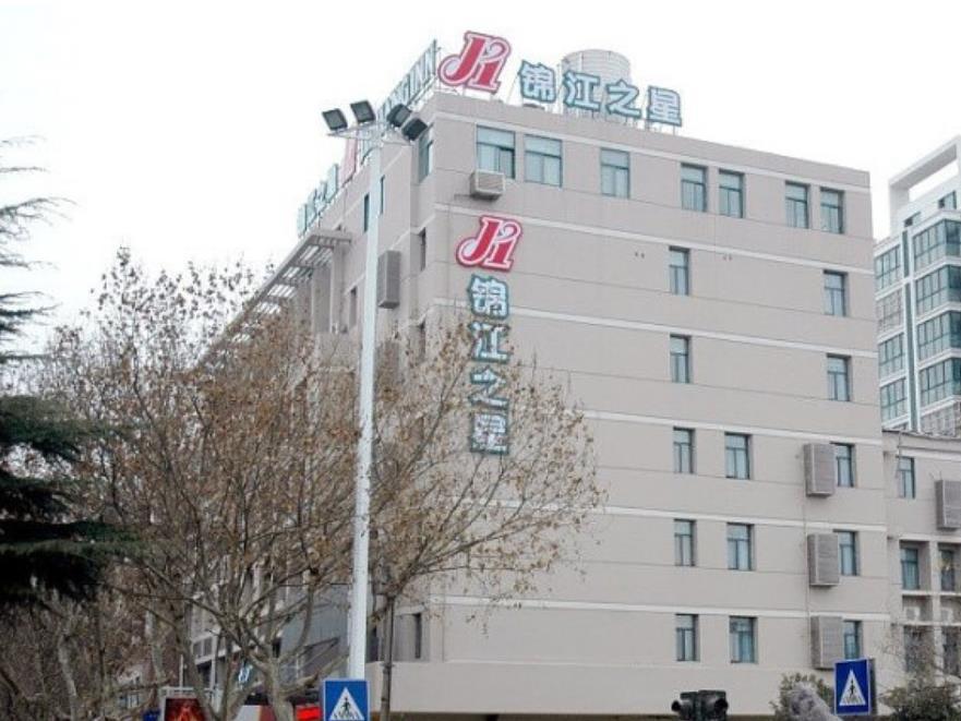 Jinjiang Inn Huaian West Huaihai Road