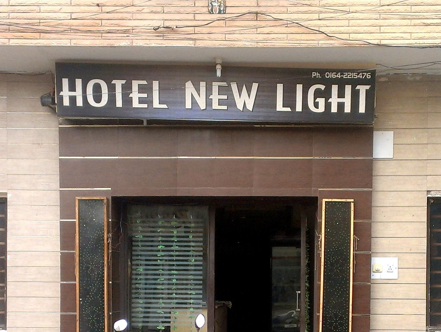 Hotel New Light, Bathinda